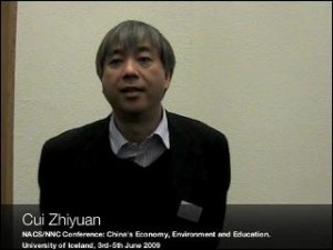 cui zhiyuan