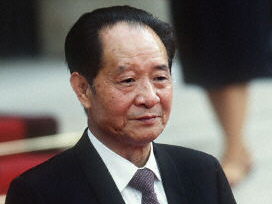 hu-yaobang